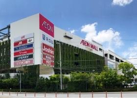 Aeon Mall Itami Koya