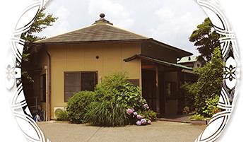社会福祉法人明照会菩提樹の家