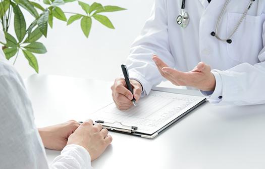 医療保険利用について