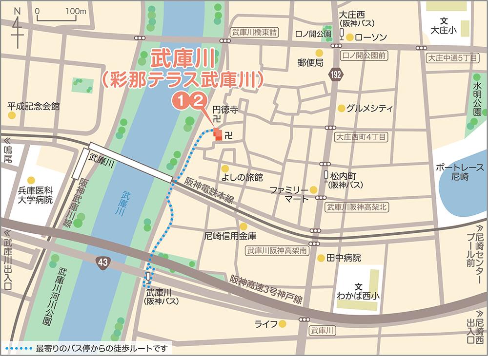武庫川(彩那テラス武庫川) 地図