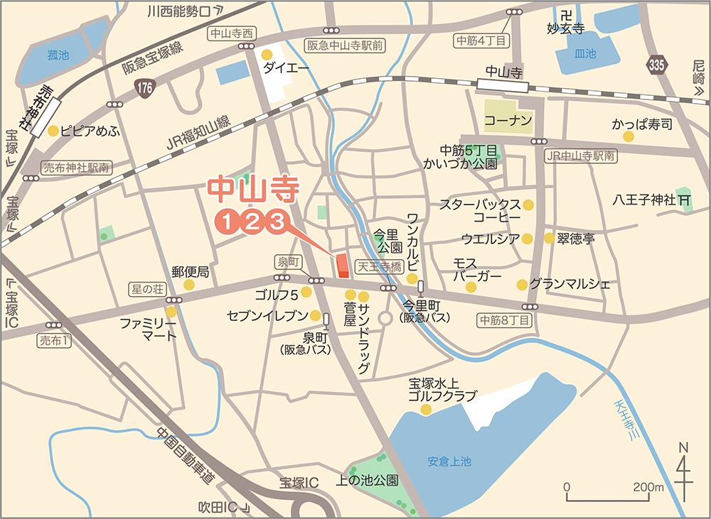 中山寺 地図